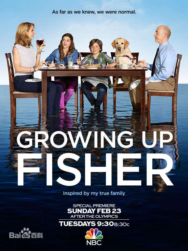 家庭指南 Growing up Fisher