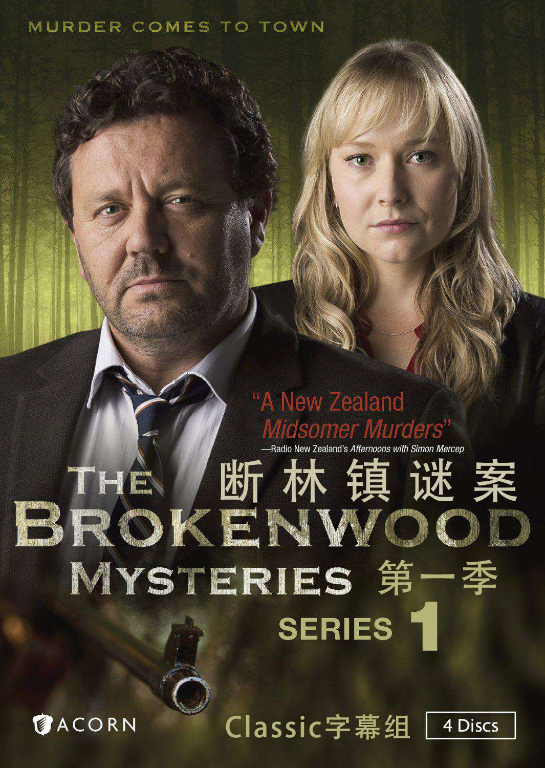 断林镇谜案 The Brokenwood Mysteries