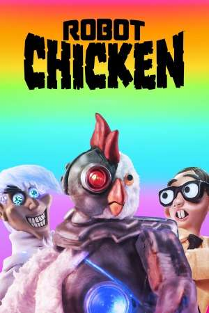 机器鸡 Robot Chicken